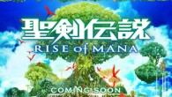 Rise of Mana Game